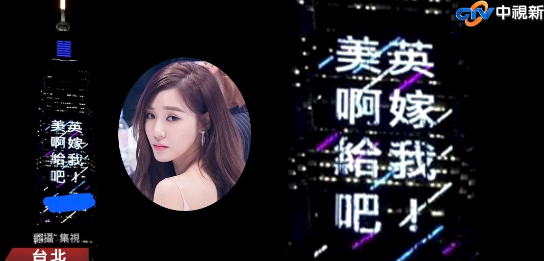 Fan proposes to Tiffany with a message o...