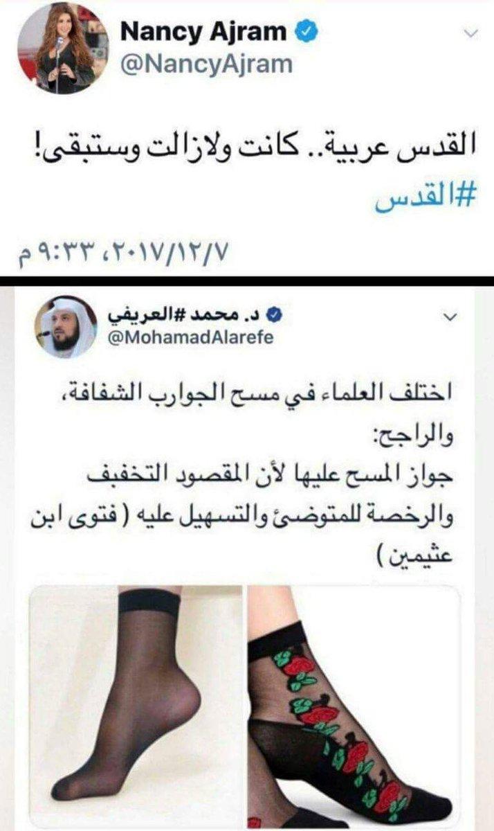 مقارنه بسيطه بين محمد عجرم و نانسي العري...