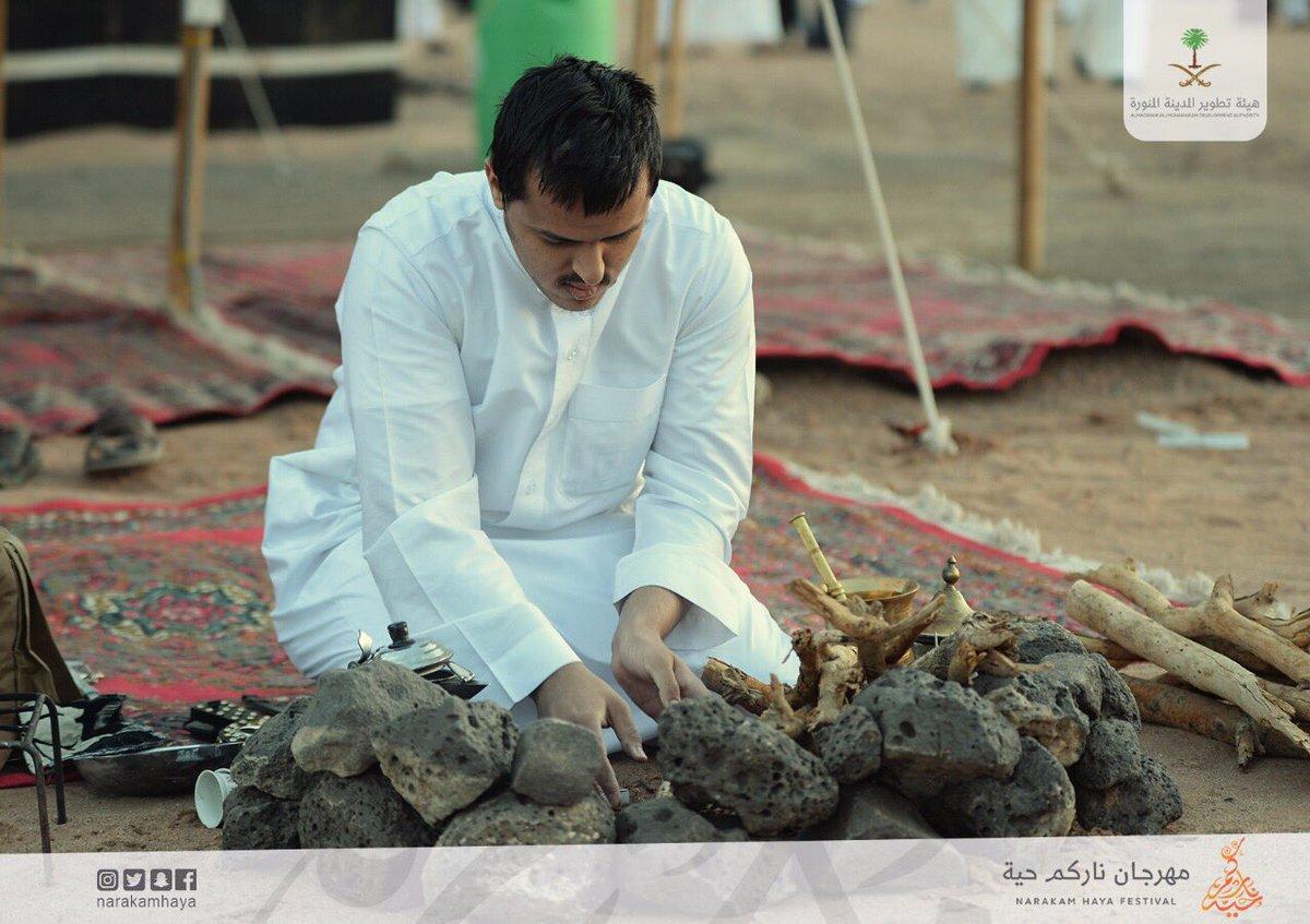 ' شبّوا لنا النار ياللي #ناركم_حية '  #م...
