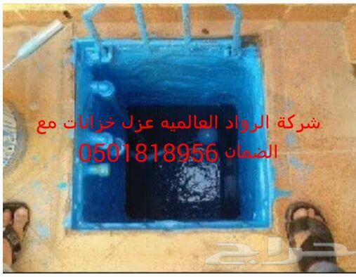 #افضل شركه كشف تسربات المياه الكتروني #ع...