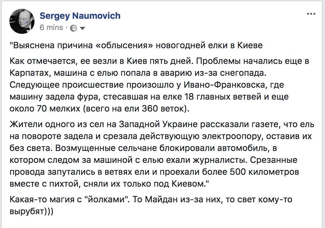 Сегодня в суде над Януковичем хотят допросить Яценюка и Авакова - Цензор.НЕТ 6986
