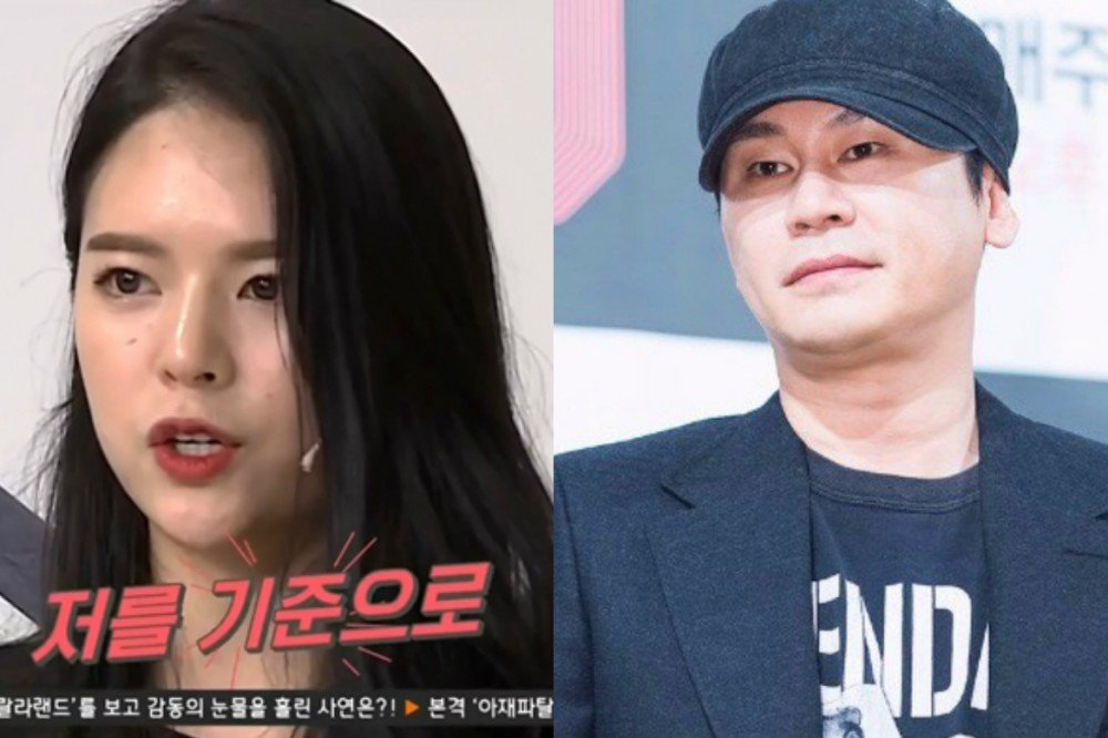Yang Hyun Suk gives strong words to cont...