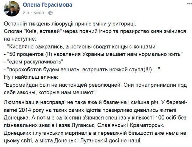 Саакашвілі перебуває в Печерському райсуді Києва, - адвокат Богомазов - Цензор.НЕТ 3604