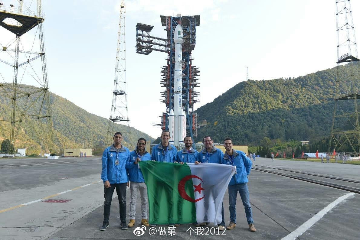 البرنامج الفضائي الجزائري ....متجدد - صفحة 5 DQtJWzQU8AAwKZT