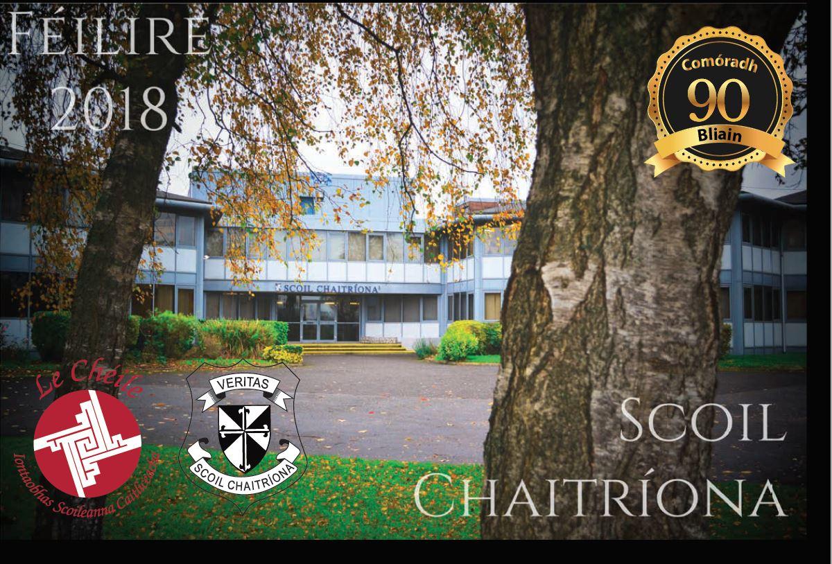 S_Chaitriona photo