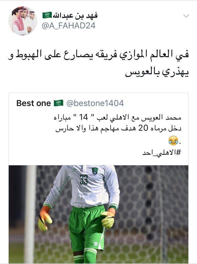 @A_FAHAD24 . https://t.co/SdHvJphRdT