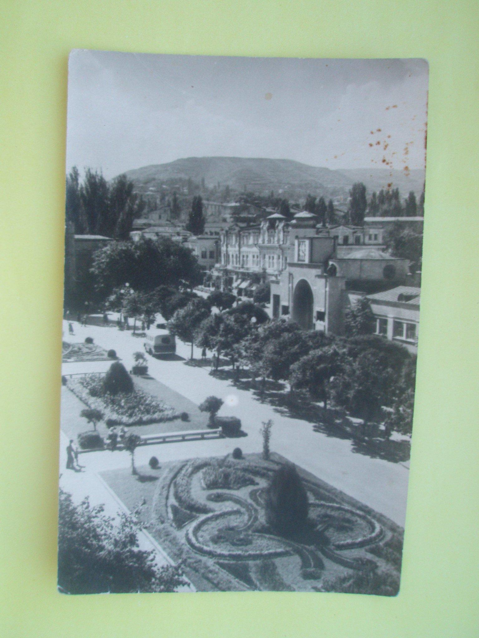 Кисловодск открытки ссср