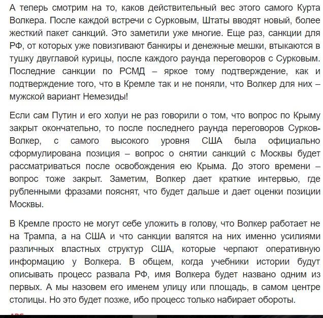Оккупанты захватили в Крыму 4 тыс. предприятий, убытки более 1 трлн грн. Украина уведомила об этом Международный уголовный суд, - Луценко - Цензор.НЕТ 5110