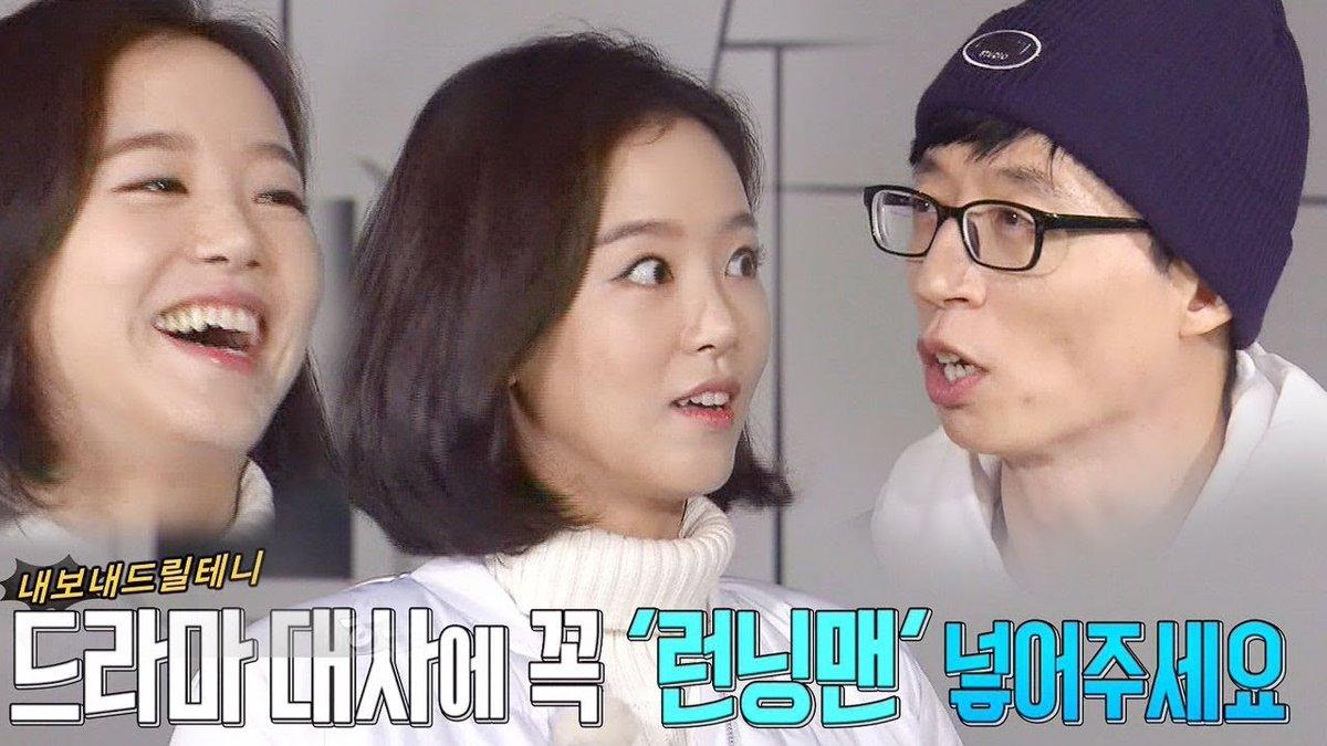 What did Yoo Jae Suk say that made Kang...