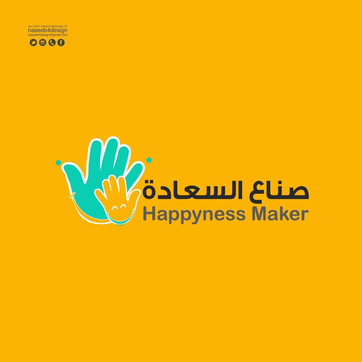 Naseeb Ali Al Amri On Twitter هوية فريق صناع السعادة للعمل
