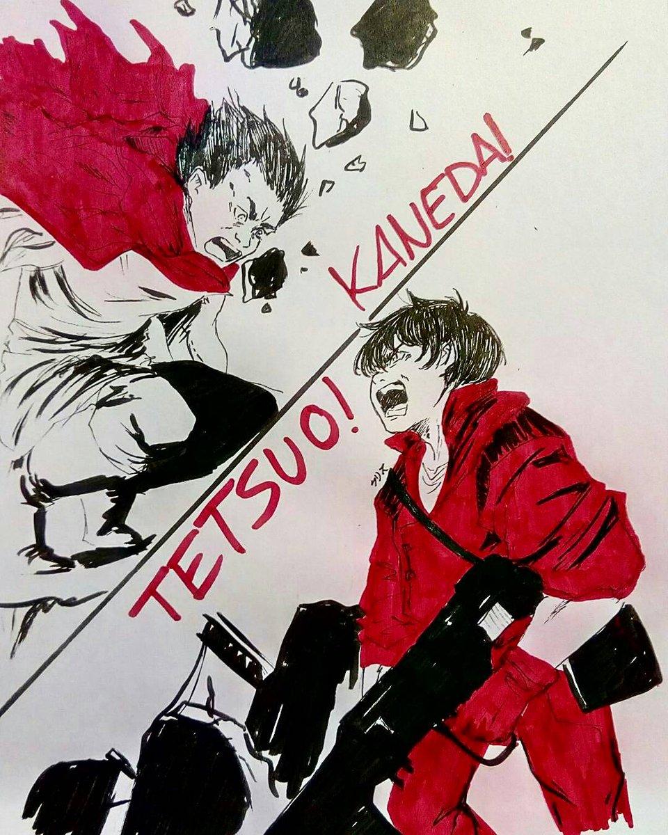 クリス on twitter kaneda tetsuo that s it that s the whole