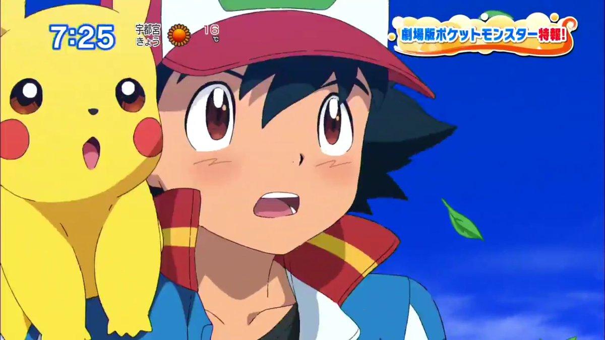 Nope #Pokemon #Anipoke #WhereTheFuckAreTheAlolaMovies https://t.co/NKVu7hr6A0