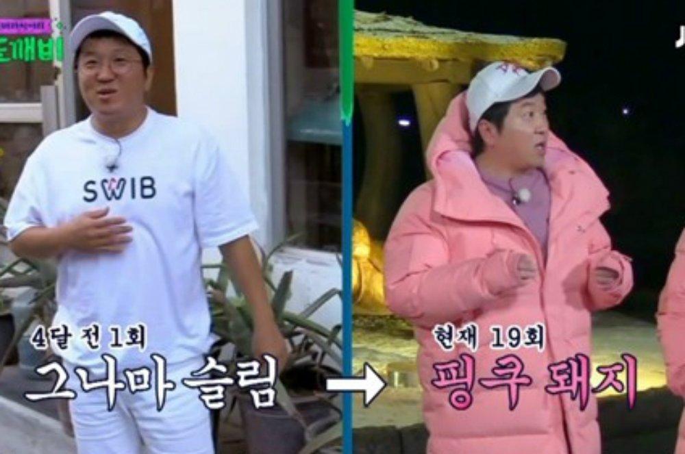 Jung Hyung Don reveals he gained 20 poun...
