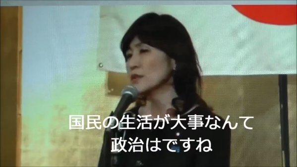"""ほうとうひろし on Twitter: """"ヒ..."""