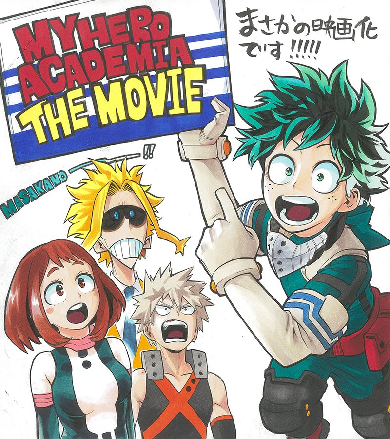 DQujmmcU8AEFI R My Hero Academia TV Anime Gets a Feature Film in 2018