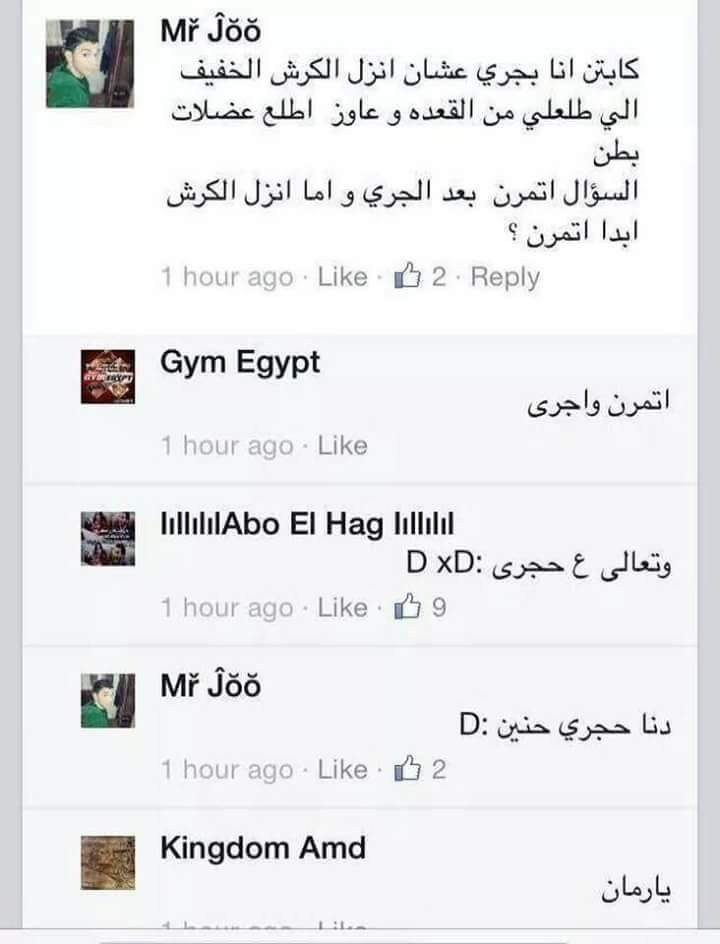 ياا دييييني ع الدحك 😂😂😂😂😂😂😂😂😂😂😂😂😂😂😂😂😂😂😂😂...