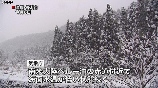 【異常気象の原因】ラニーニャ現象が発生…寒さ厳しい冬になる見込み https://t.co/51lia34Pw3  気象庁が発表。ラニーニャ現象が発生するのは2011年以来およそ6年ぶりで、来年の春まで続く可能性が高いという。