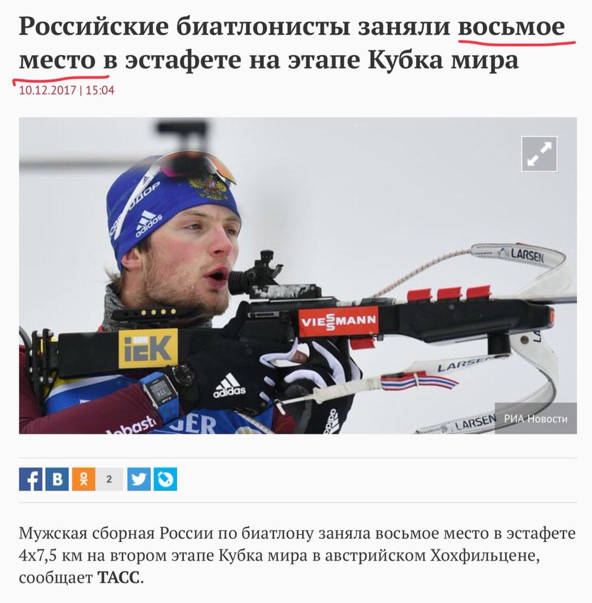 Спортивний арбітражний суд зняв із відсторонених російських спортсменів заборону їхати на Олімпіаду, МОК вимагає пояснень - Цензор.НЕТ 9396
