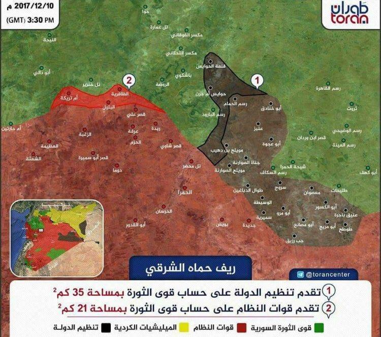 Guerre Civile en Syrie ( LISEZ LE PREMIER POST ! ) - Statut spécial  - - Page 11 DQv2UiCX4AAK8Za