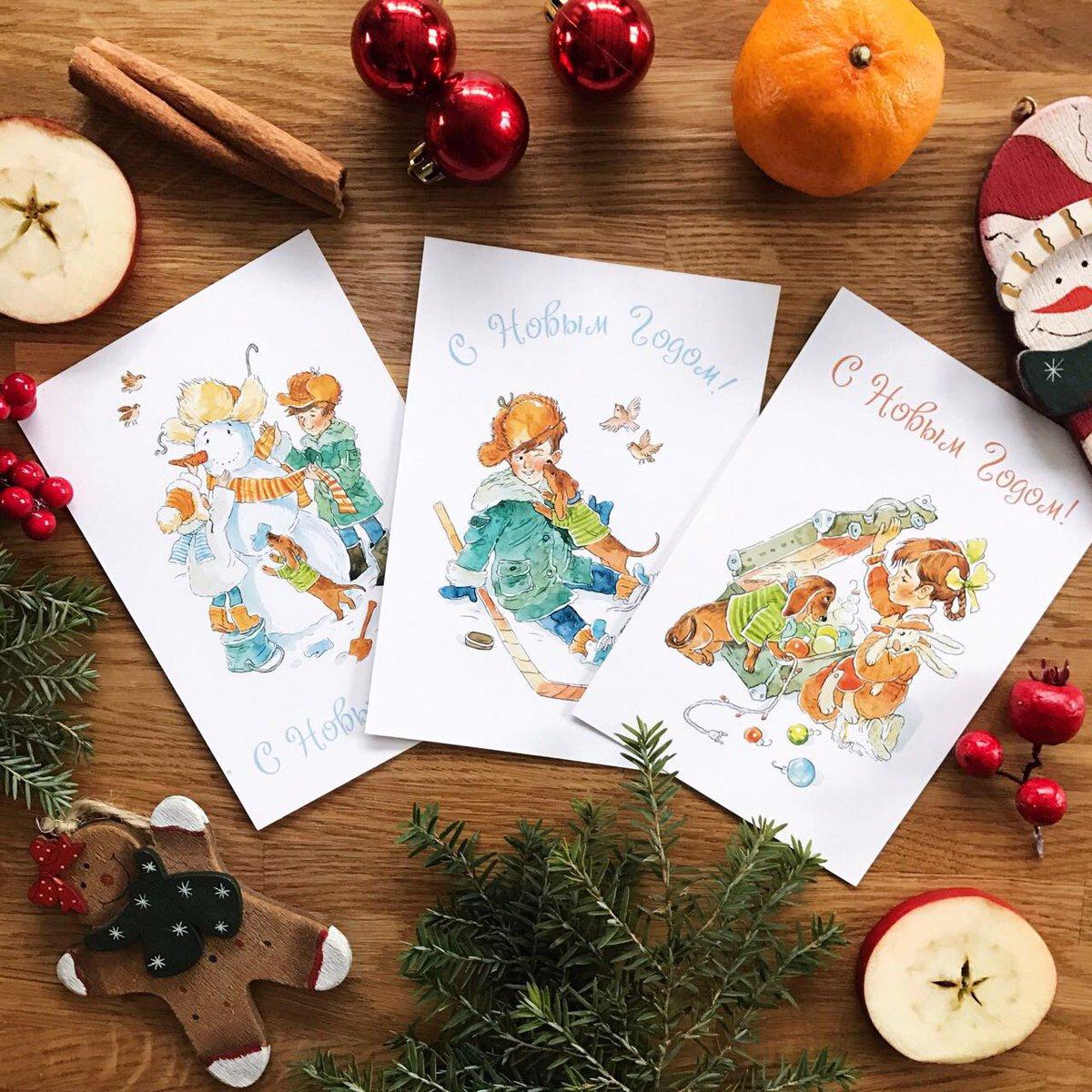 Авторская открытка новый год
