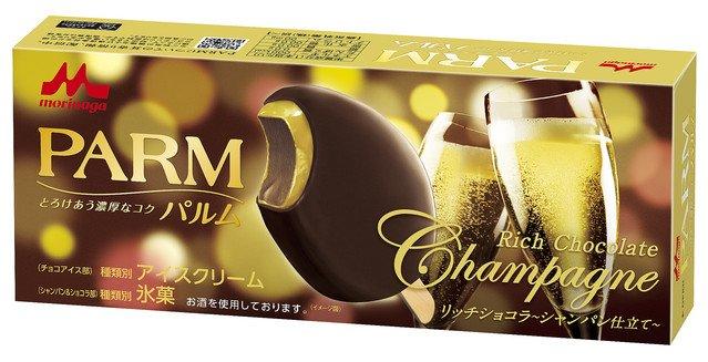 【プチ贅沢】PARM、「リッチショコラ~シャンパン仕立て~」が数量限定で登場 https://t.co/gaQn4dJ7jG  チョコアイスをシャンパンソースでコーティングし、さらにセミスイートチョコで包みこんだ。きょう11日から。