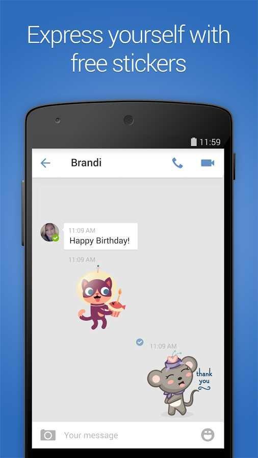 Android скачать beta android скачать