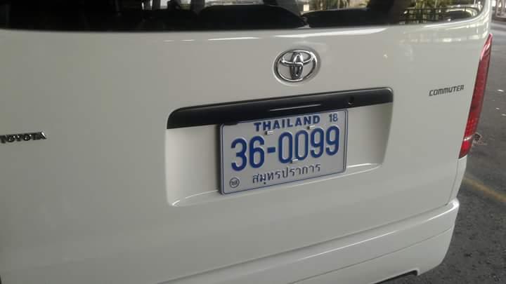 ทะเบียนรถที่มารับกัซนะคะซิสสส #GOT7  #We...