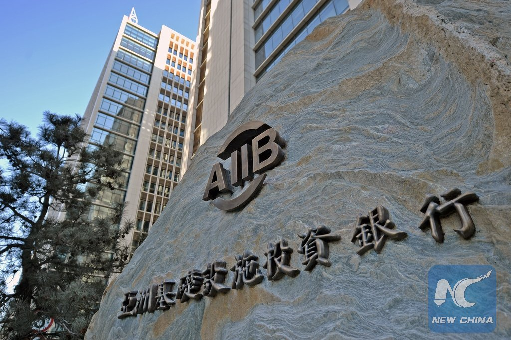 RT @XHNews: #AIIB approves its 1st loan in China. More: https://t.co/4OcVWHiarP https://t.co/kuHLbgBjlR