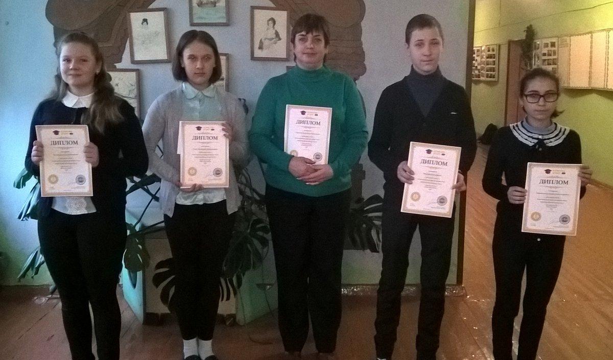 Победители олимпиады по математике минск фрунзенский район 4 класс