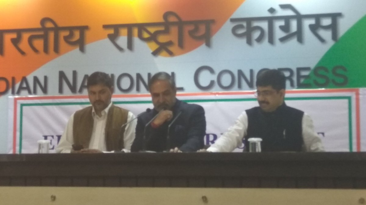 RT @INCIndiaLive: LIVE: Press Conference by @AnandSharmaINC, Rajya Sabha MP and senior spokesperson for @INCIndia https://t.co/FrhpBtp5eZ