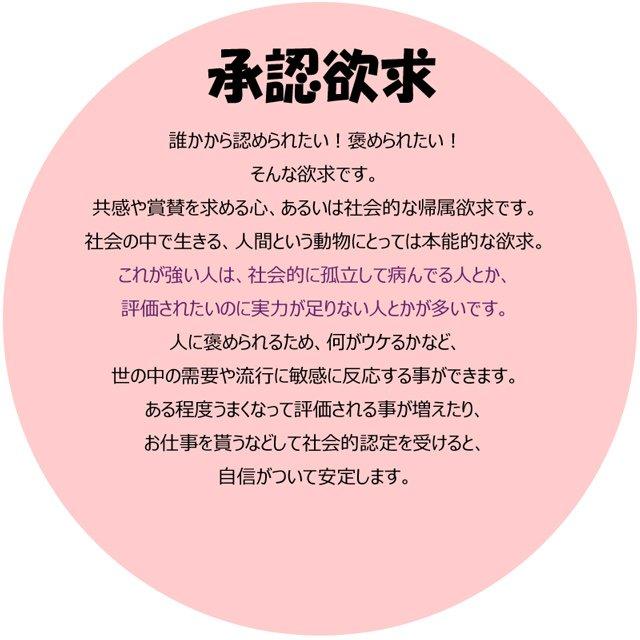 image:@big_saki_