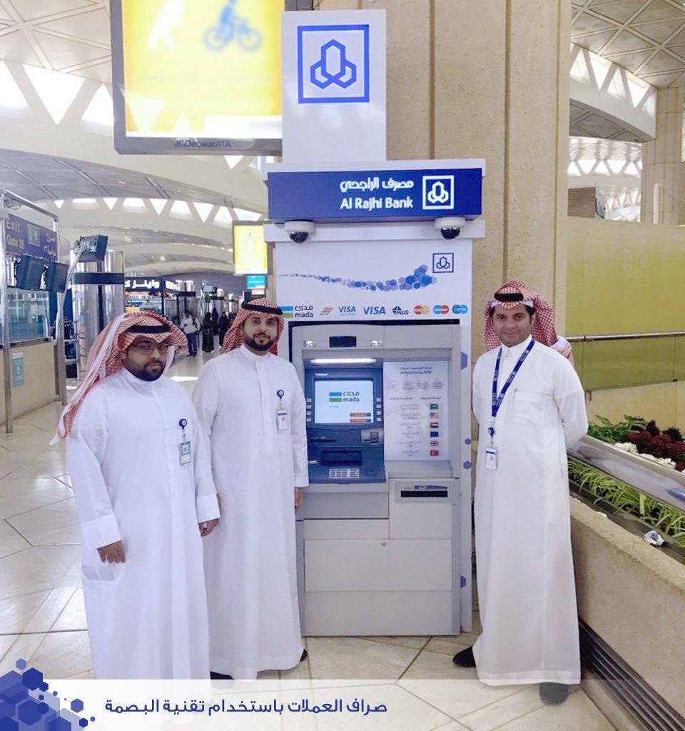 مصرف الراجحي في خدمتك On Twitter يمكنك عبر صراف الراجحي للعملات في الفرع الآلي في حي السليمانية بالعاصمة الرياض او في صالة المغادرة الدولية الثانية في مطار الملك خالد الدولي Https T Co Xc0y3yun1x
