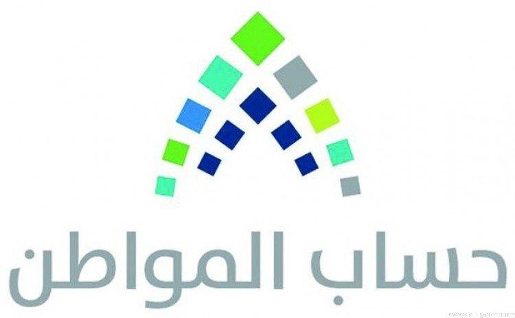 RT @AlRiyadh: وزير العمل يعلن غداً عن سياسات برنامج #حساب_المواطن https://t.co/r1m42oJPyB