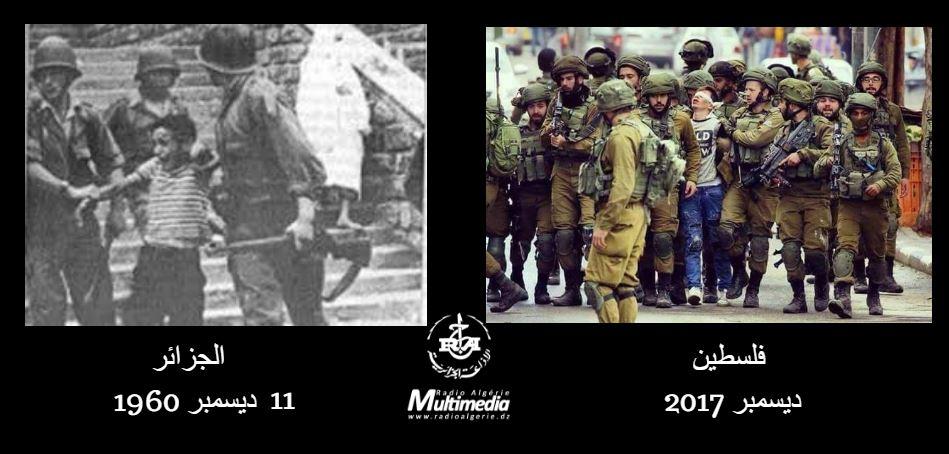 RT @radioalgerie_ar: #الجزائر 🇩🇿 ...#فلسطين 🇵🇸 https://t.co/v7jnJ1yS7C