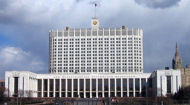 Постановление конституционного суда рф от 25 01 2001 1 п