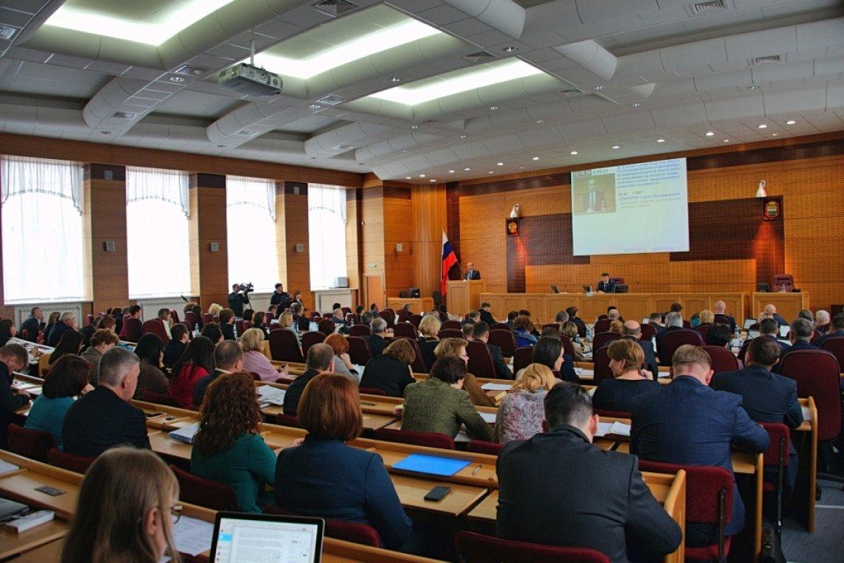 Для личного, картинки законодательное собрание амурской области