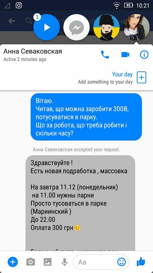 Це внутрішня справа України і ми сподіваємося, що її буде вирішено в законних рамках, - Лінкявічус про затримання Саакашвілі - Цензор.НЕТ 3773