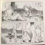 ちょっと地獄行かない?漫画は描きたい物を描く水木先生の問答無用の導入力!