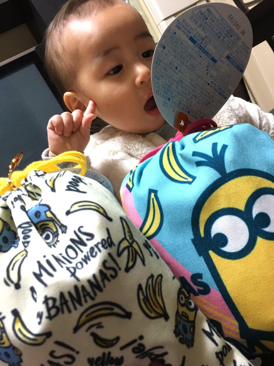 #はーちゃんの家 Latest News Trends Updates Images - 1023__rsk
