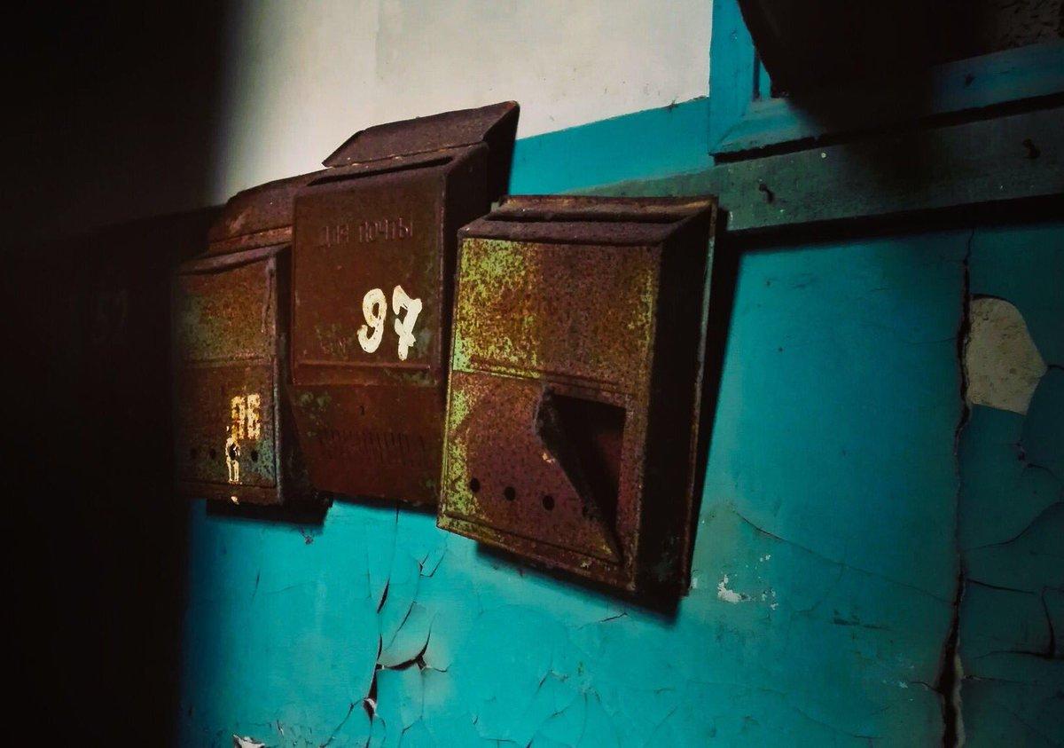 Essay Writings In English Bartlebythefilmmaker On Twitter My Radio Essay On Chernobyl And The World  After Us  Httpstcorowavgb  Yellow Wallpaper Essays also Essay On English Teacher Bartlebythefilmmaker On Twitter My Radio Essay On Chernobyl And  International Business Essays