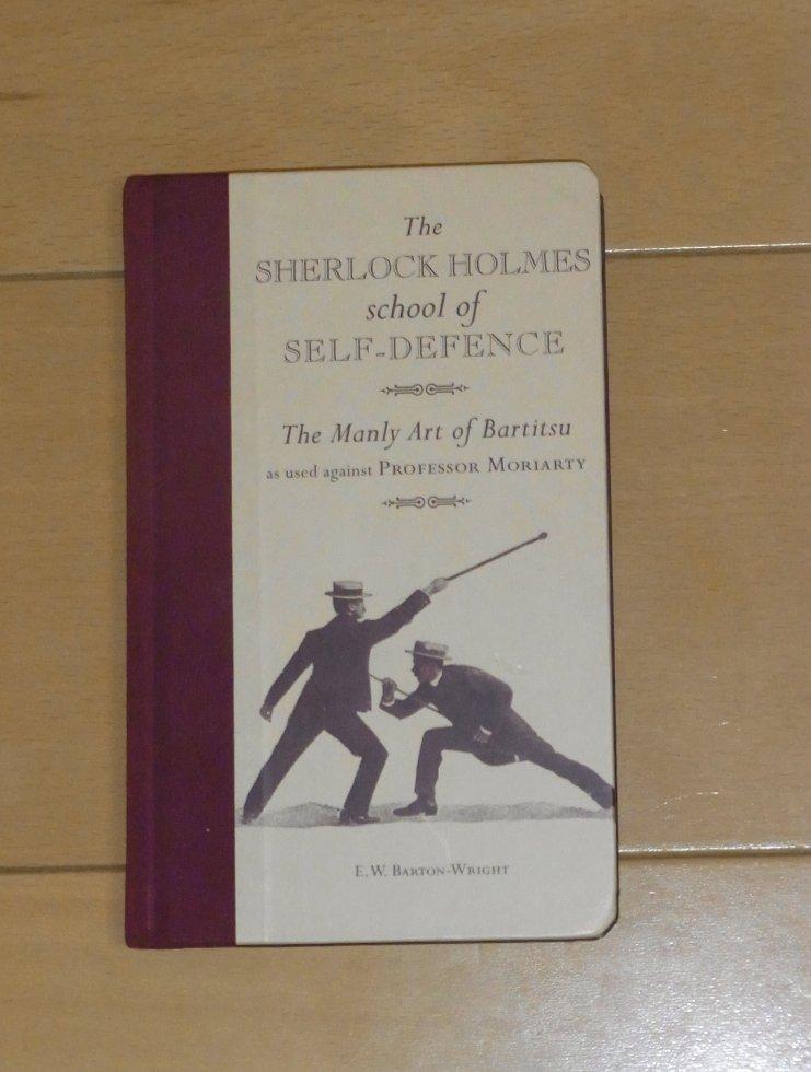 RT @naohikoKITAHARA: 届いた洋書。E・W・バートン・ライトによるシャーロック・ホームズのバリツ入門書。図版多数。さいこう。数年前の本で、そのうち買おうと思っていたのでした(;^_^ https://t.co/AUL9bVsbDZ