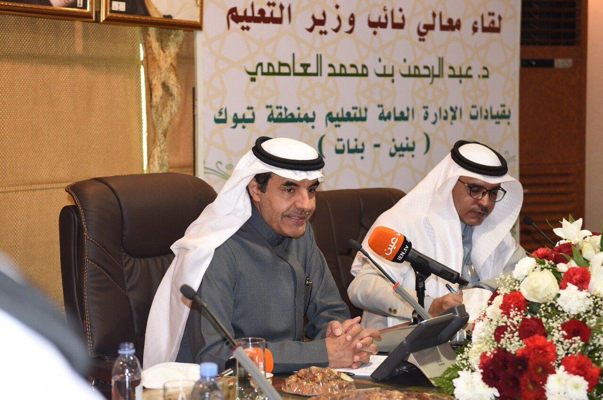 معالي نائب وزير التعليم يلتقي القيادات ا...
