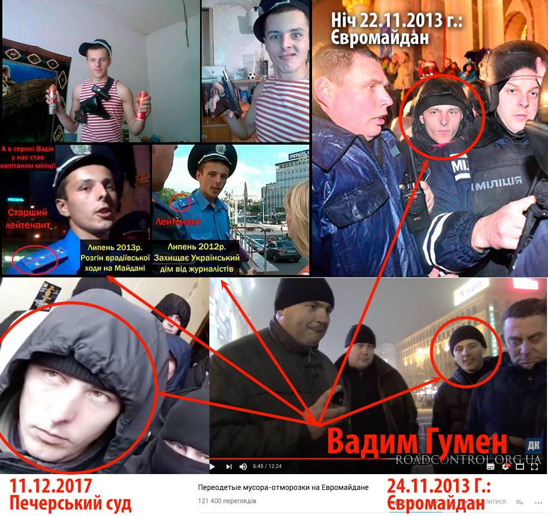 Депутати передали до суду заяви про готовність взяти Саакашвілі на поруки - Цензор.НЕТ 2102