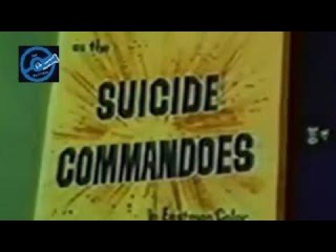 Suicide Commandoes