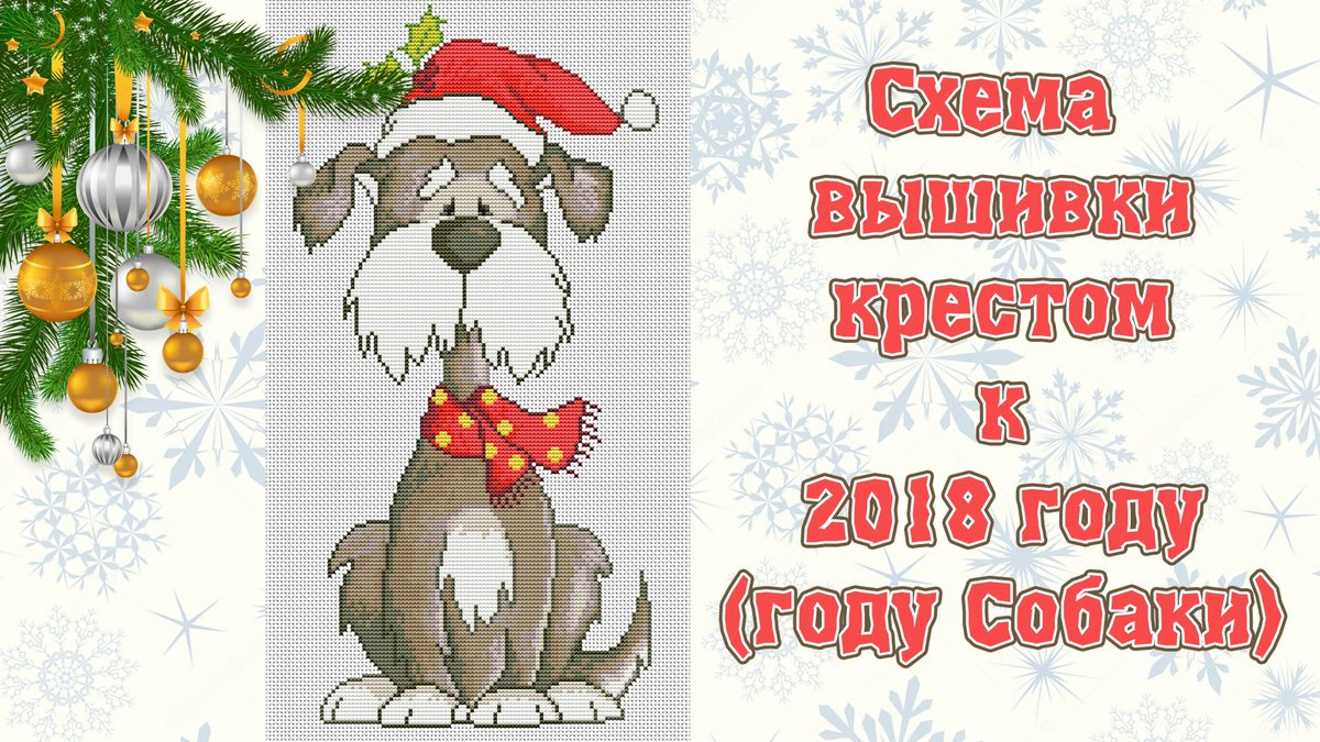 Скачать пес 2018 через торрент бесплатно на компьютер на русском языке