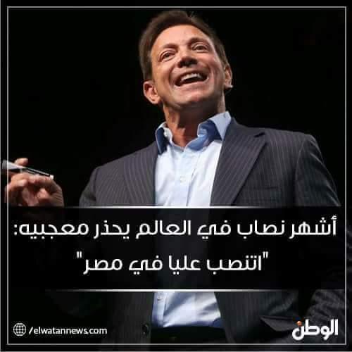 ام الدنيا 😂😂 https://t.co/YAJaCLcD8F