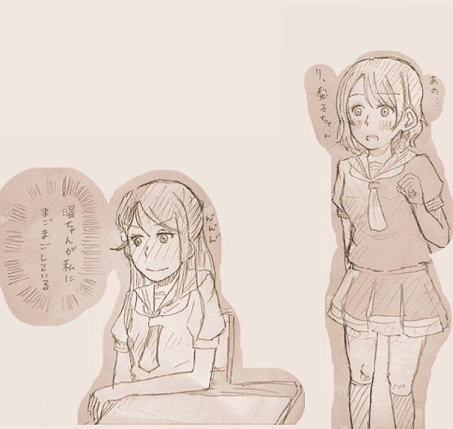 #2017年自分が選ぶ今年の4枚 ようりこ(特に桜内さん)がだんだんアレな子に、、、、、、、