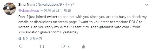 Dan Salvato on Twitter: