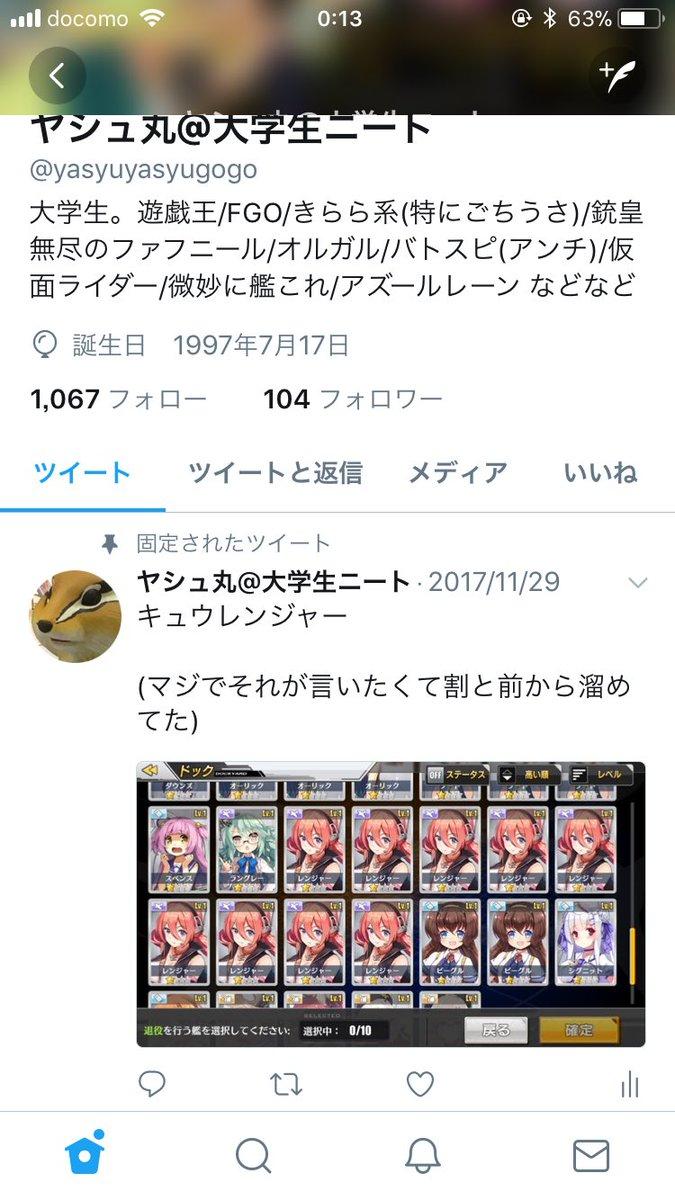 #キュウレンジャー Latest News Trends Updates Images - yasyuyasyugogo