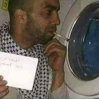 احد رجال سرايا المقاومة  الفلسطينية من م...